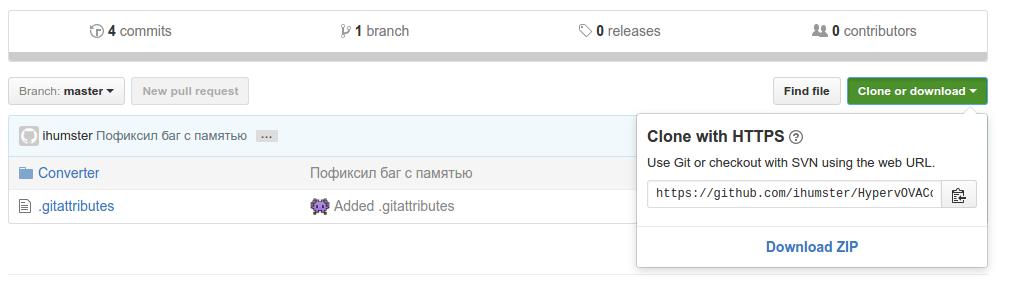 репозиторий GitHub