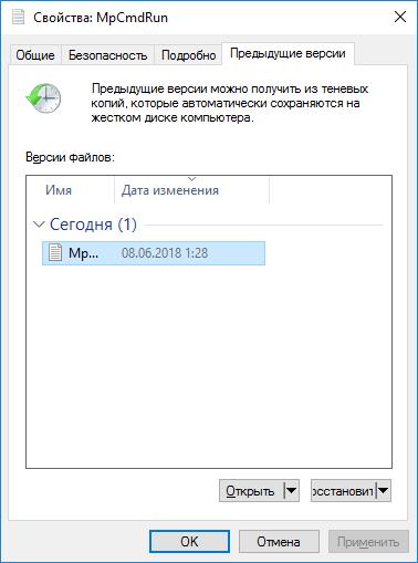 Закладка для файла