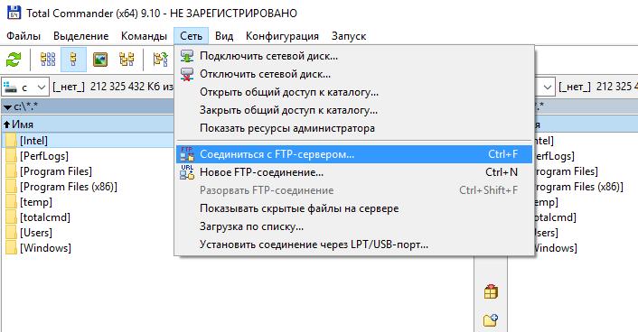 Соединение с FTP-сервером